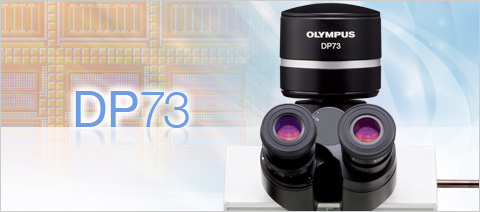 DP73 - Olympus 17.28 MP Peltier Cooled Microscope Digital Cameras