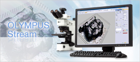 OLYMPUS Stream > Olympus Stream materials science software > Olympus Stream, image analysis software