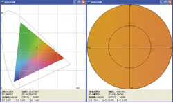Object Color Measurement Screen-shot