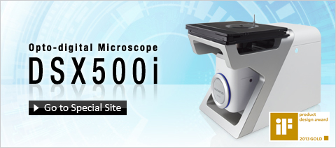 DSX500i Opto-digital Microscopes - Olympus All-in-one Inverted Metallographic Optical-Digital