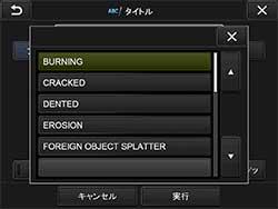 検査支援ソフトウェア InHelp 01